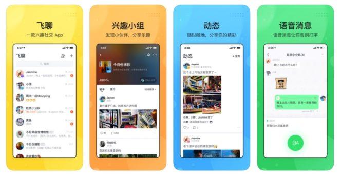 Quelle application de messagerie en Chine ?